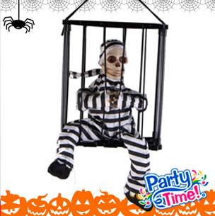 Adorno Prisionero