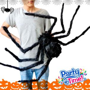 Araña de peluche